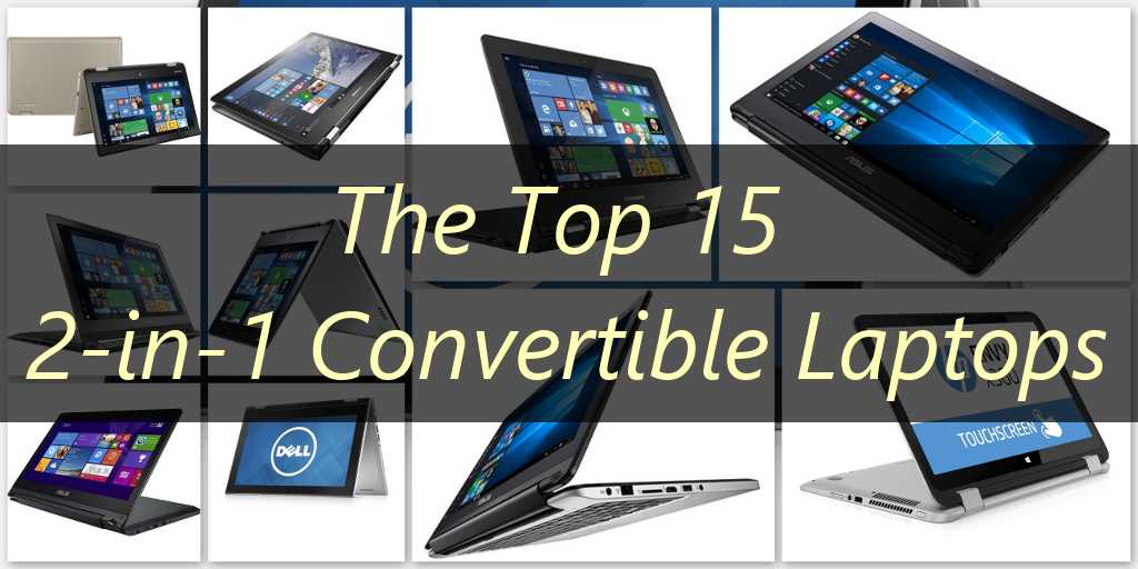 Top 15 2-in-1 Convertible Laptops (Non-detachable) - Spring 2016 - AnandCPeter.com
